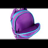 Kite Шкільний рюкзак Прекрасна Софі 2020 K20-724S-1 Lovely Sophie, фото 4
