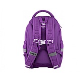 Kite Шкільний рюкзак Прекрасна Софі 2020 K20-724S-1 Lovely Sophie, фото 8