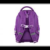 Kite Школьный рюкзак Прекрасная Софи 2020 K20-724S-1 Lovely Sophie, фото 8