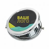 Зеркало с логотипом (от 10 шт)