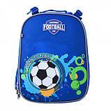 Yes Шкільний каркасний рюкзак Народжений грати у футбол 556183 H-25 Born To Play football, фото 5