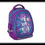 Kite Школьный рюкзак со сменной панелью Красивые тропики K20-700M Beautiful Tropics, фото 8