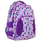 Smart Школьный рюкзак Фиолетовые пятна 557079 SG-25 Violet Spots, фото 3