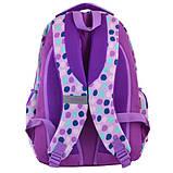 Smart Школьный рюкзак Фиолетовые пятна 557079 SG-25 Violet Spots, фото 4
