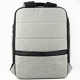 Kite Молодежный городской прогулочный рюкзак серый 2020 K20-2514M-2 Сity, фото 6