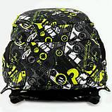 Kite Kids Шкільний рюкзак освіта 2020 K20-905M-3 Education, фото 2