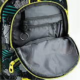 Kite Kids Молодіжний міський прогулянковий шкільний рюкзак люди 2020 K20-2563L-2 Education Be cool Be original, фото 2