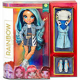 Rainbow High Радужные девочки Скайлер Бредшоу синяя 2020 569633 Skyler Bradshaw Blue Fashion Doll, фото 5