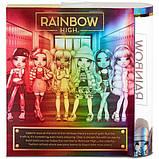 Rainbow High Радужные девочки Джейд Хантер зеленая 2020 569664 Jade Hunter Green Fashion Doll, фото 6