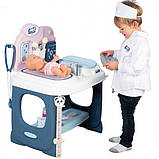 Smoby Игровой центр Уход за куклой пупсом госпиталь доктор 240300 care, фото 4