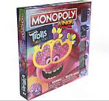 Hasbro Настольная игра Монополия тролли Мировой тур E7496 Monopoly Junior DreamWorks Trolls World Tour Edition, фото 4