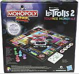 Hasbro Настольная игра Монополия тролли Мировой тур E7496 Monopoly Junior DreamWorks Trolls World Tour Edition, фото 2
