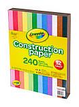 Crayola двосторонній кольоровий папір для конструювання 240шт 12 кольорів Construction Paper in 12 Colors 240, фото 2