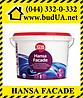 Vivacolor Hansa Fasade краска с силиконовыми добавками LA 9л