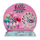 L.O.L. Surprise! Набор косметики блеск для губ 84669 Color Change Lip Gloss Kit, фото 4