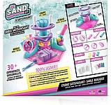 Canal Toys Фабрика песка кинетический песок SDD016 so sand diy, фото 8