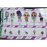 L.O.L. Surprise! S2 кукла сюрприз в шаре новогодний сюрприз 2 куклы Holiday Present Surprise Dolls, фото 5