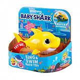Robo Alive Интерактивная игрушка для ванны малыш акула Junior Baby Shark Pinkfong, фото 5