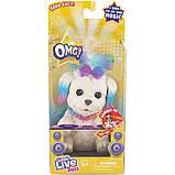 Little Live Pets OMG Интерактивный щенок собачка сквиш 26115 Rainbow Pop Squishy Puppy so Soft Have Talent, фото 5