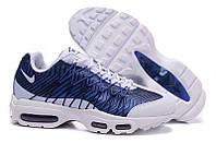 Кроссовки мужские Nike Air Max 95 Hyp