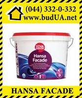 Vivacolor Hansa Fasade краска с силиконовыми добавками LC 9 л
