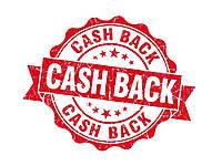 Вернем 10% от стоимости заказа за позитивный опубликованный отзыв!