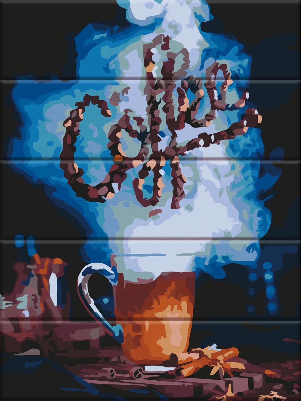 Художественный творческий набор, картина по номерам на дереве Кофе, 30x40 см, «Art Story» (ASW110)