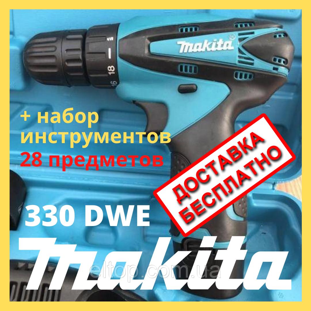 Аккумуляторный шуруповерт makita DF330DWE 12V 2A/h Li-Ion с набором инструментов Шуруповерт Макита df330dwe