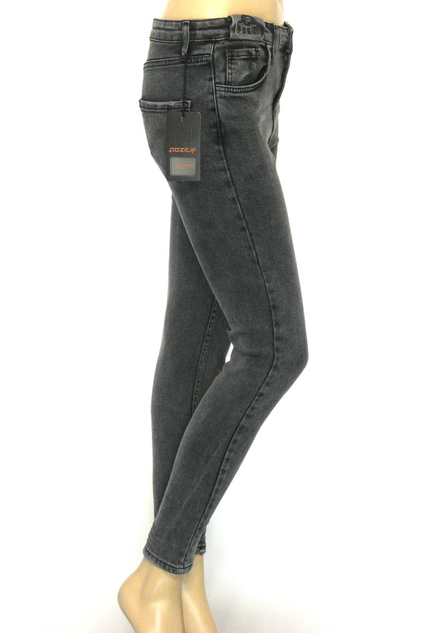 Сірі жіночі джинси slim Pozitif jeans
