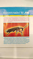 Эффективное средство от  тараканов, клещей, клопов, муравьев, блох Фронтлайн М