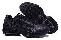 Кроссовки мужские Nike Air Max 95 Hyp черные
