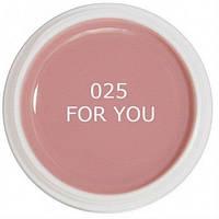Гель для наращивания ногтей FOR YOU №25  Натурально Розовый, 15 мл