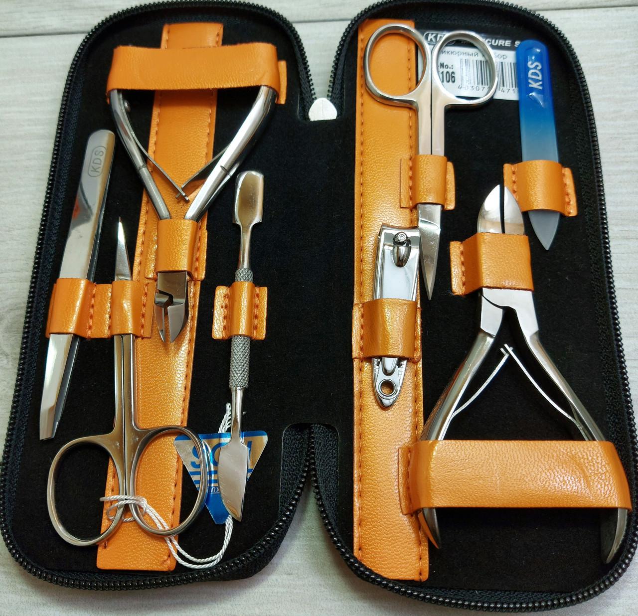 Маникюрный набор KDS 04-7106 8 предметов