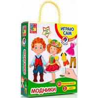 Развивающая игрушка Vladi Toys Модные детки (VT3702-02)