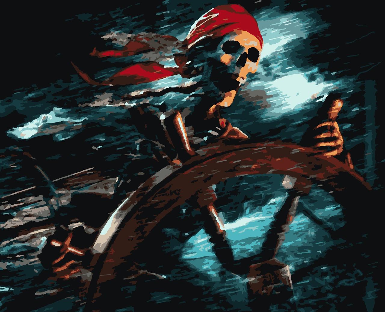 """Картины по номерам """"Пираты Карибского моря"""" 50*60 см"""