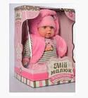 """Кукла пупс """"Мій малюк"""" на українськой мові, говоряший пупс мой малыш с музыкой на украинском языке, фото 4"""