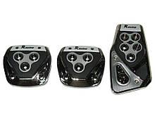 Накладки на педали 375/706 grey/chrome