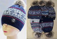 Шапка детская теплая зимняя для мальчика подростка.+ шарф флис, Щасливе Дитинство