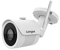 Беспроводной комплект видеонаблюдения Longse 1Wifi-2MP kit Full HD 1080P