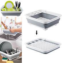 Сушилка для посуды складная силиконовая Bowl tray multi-functional