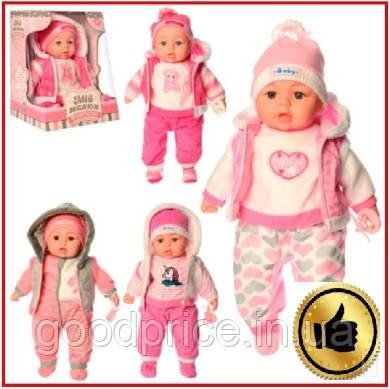 """Кукла пупс """"Мій малюк"""" на українськой мові, говоряший пупс мой малыш с музыкой на украинском языке"""