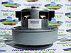 Двигатель (Электродвигатель, мотор) WHICEPART (vc07w98-cg-98) VCM-HD 1800w, Высота 110мм, для пылесоса Samsung