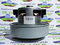 Двигатель (Электродвигатель, мотор) WHICEPART (vc07w98-cg-98) VCM-HD 1800w, Высота 110мм, для пылесоса Samsung, фото 1