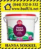 Vivacolor Hansa Sokkel краска для бетонных цоколей A 9л