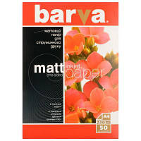 Бумага BARVA A4 (IP-BAR-A230-022)