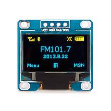 OLED дисплей графический SSD1306 I2C 0.96'' 128x64 Arduino, сине-желтый