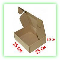 Коробка коричневая подарочная самосборная 250х280х85, картонная упаковка для подарков (10шт. в уп.)