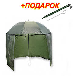 Зонт для рыбалки Umbrella Shelter, 250cm CZ7634