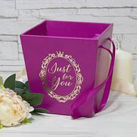 Трапеція флористична для квітів, упаковка для квітів 15х14см чорна