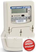Сила новых возможностей с двухзонным электросчетчиком Энергомера СЕ102 S6   OKV!